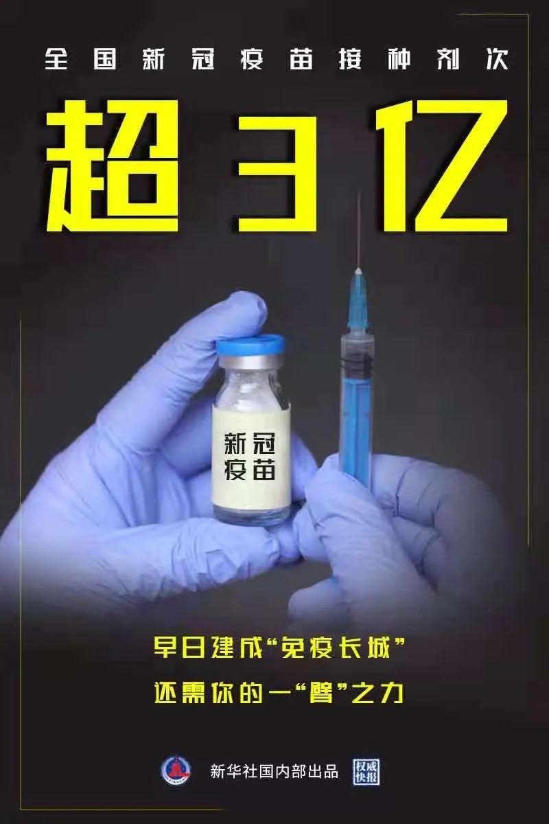 一个微信号可替5人操作!河南新冠疫苗接种自助预建档系统上线