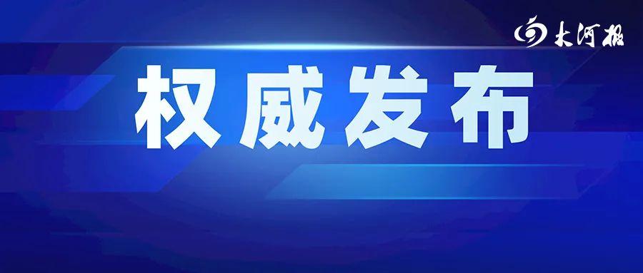 """联播pro:郑州20条""""硬核""""措施支持企业灾后重建"""