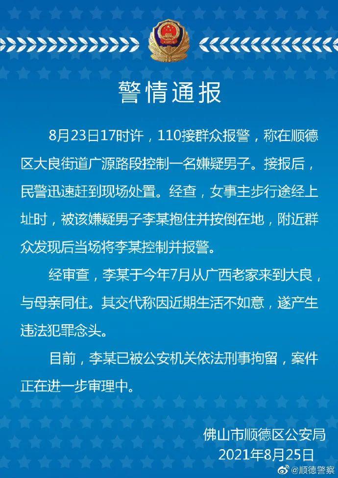 联播pro:降雨!降温!郑州天气即将切换到秋天模式