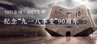 联播pro:今天上午10时起,河南全省试鸣防空警报