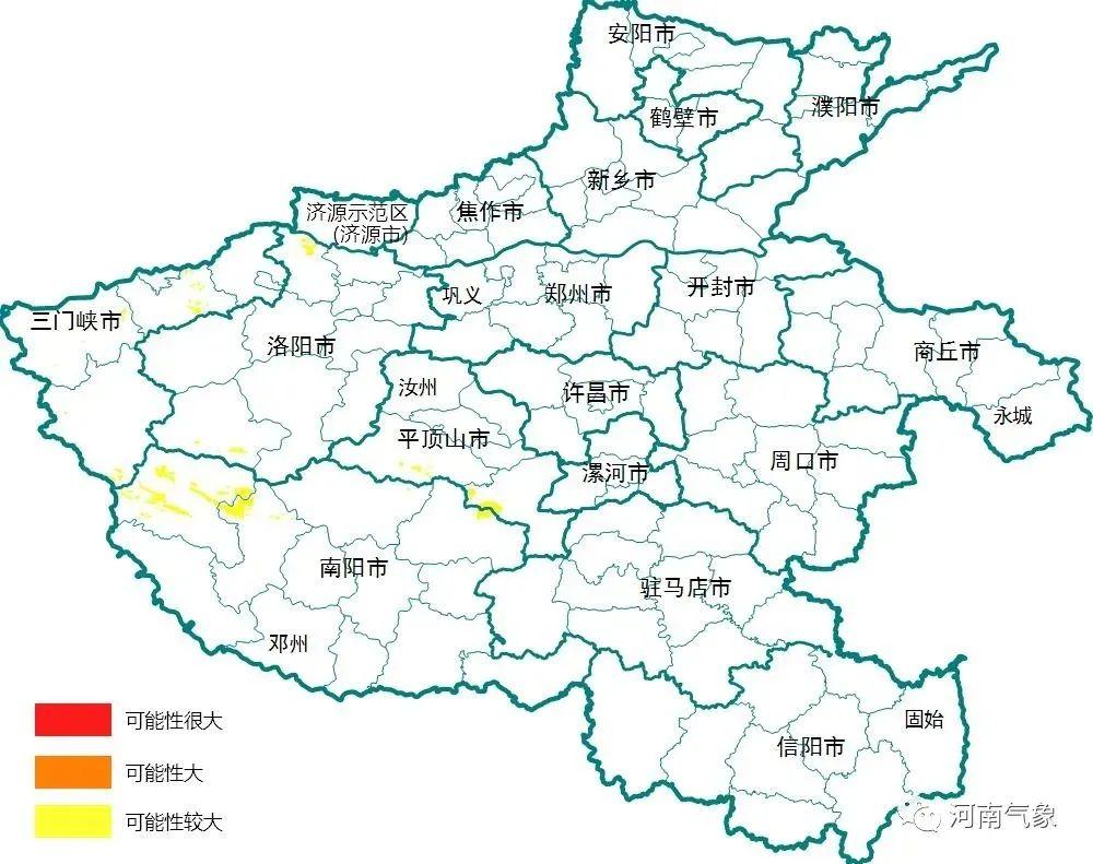 未来3天河南省大部天气晴好 北部、中东部有雾需警惕!